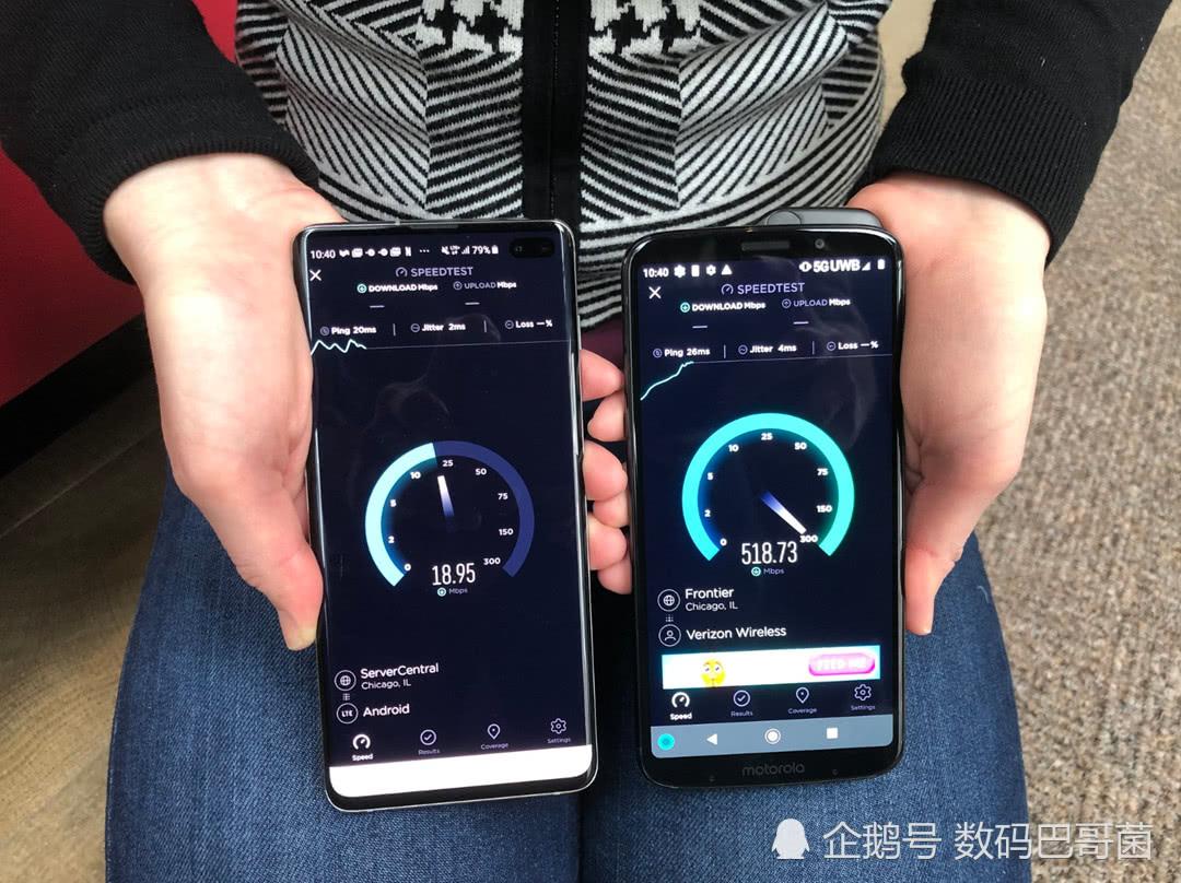5G Teknolojisi Hangi Alanlarda Kolaylıklar Sağlayacak