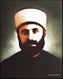 Seyyid Ömer Nasuhi Bilmen